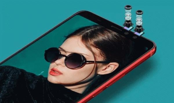 Двойная селфи-камера HTC U11 EYEs
