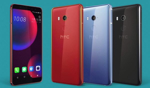 Все цвета HTC U11 EYEs