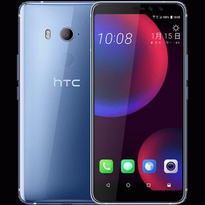 Серебристый HTC U11 EYE