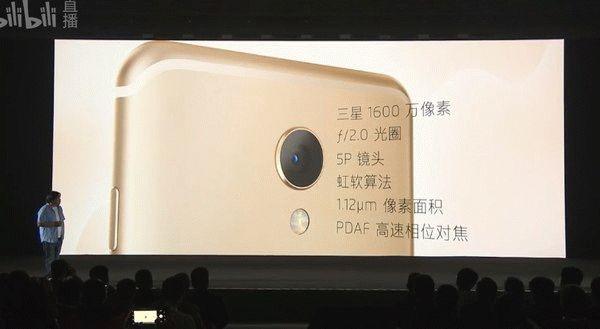 Основная камера Meizu M6s