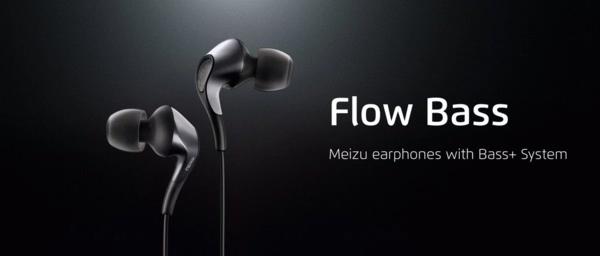 Meizu Flow Bass