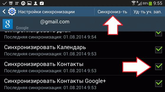 googleacc