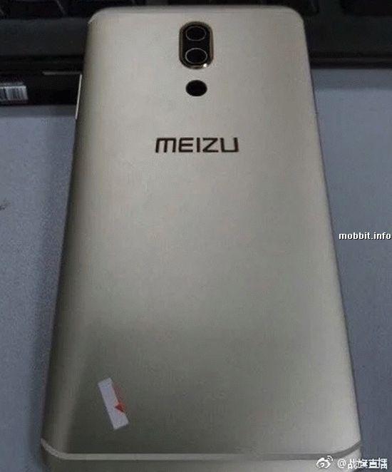 Meizu M6S и М15 Plus