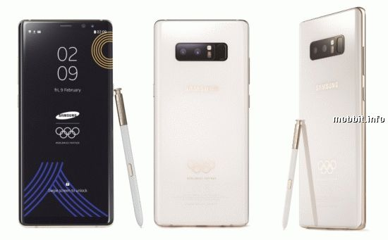 Samsung Galaxy Note 8 PyeongChang 2018 Olympic Games Limited Edition