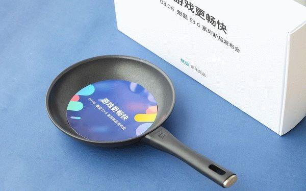 Гипотетическое приглашение на анонс Meizu