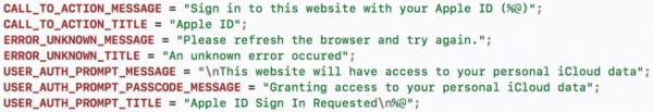 Код авторизации через Apple ID на сторонних сайтах