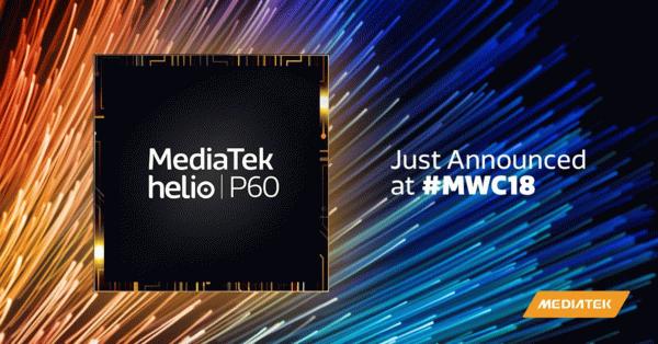 Промо MediaTek Helio P60