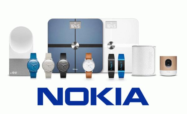 Продуктовая линейка Nokia