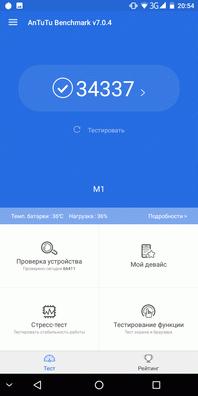Pixelphone M1 в AnTuTu 7.0