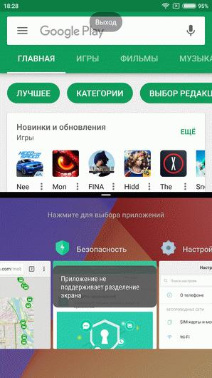 MIUI 9.2 на Xiaomi Mi6