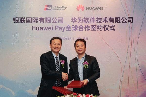 Новый шаг для Huawei Pay
