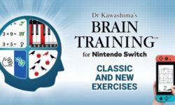 Обзор Dr. Kawashima's Brain Training для Nintendo Switch